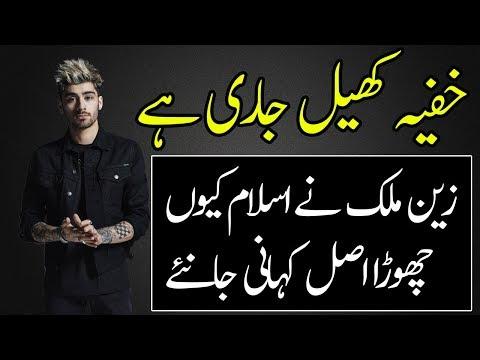 Zayn Malik Spoken Publicly About His Struggle as a Singer Mp3