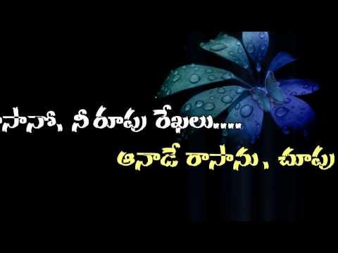 Telugu Love Expressing Quotes