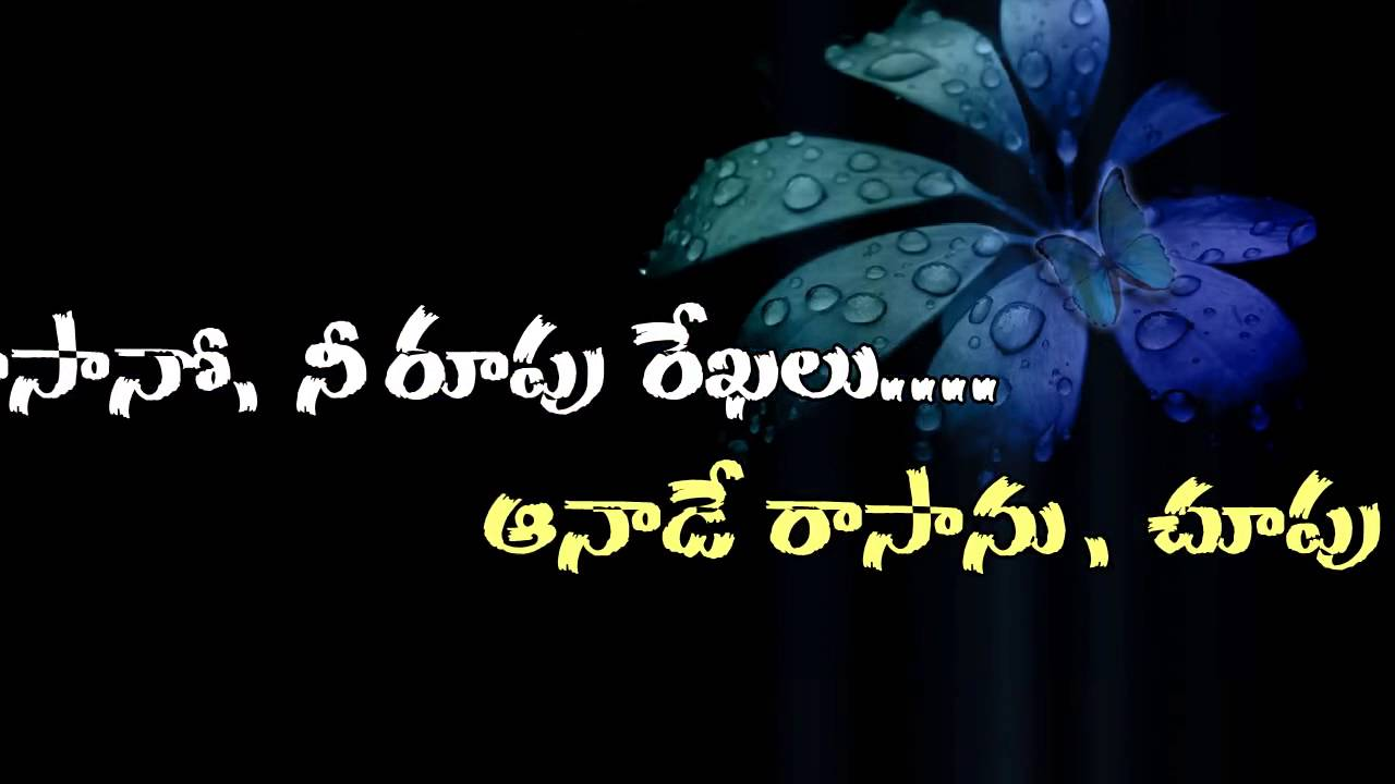 Expressions Of Love Quotes Telugu Love Expressing Quotes  Youtube