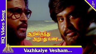 Vazhkaiye Vesham Song | Aarilirunthu Arubathu Varai Movie Songs |Rajinikanth |Pyramid Music