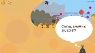 LocoRoco 2 ロコロコ2 [UCJS-10087] PPSSPP Gameplay Test