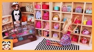 인형놀이 드라마 핸드백 가게 쇼핑놀이 ! LOL 서프라이즈 가방 만들기 공주 옷입히기 장난감 놀이 doll shopping Routine | 보라미TV