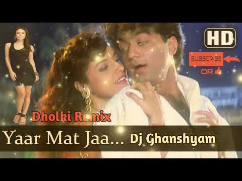 Yaar Mat Ja Dholki Remix Dj Ghanshyam Faizabad