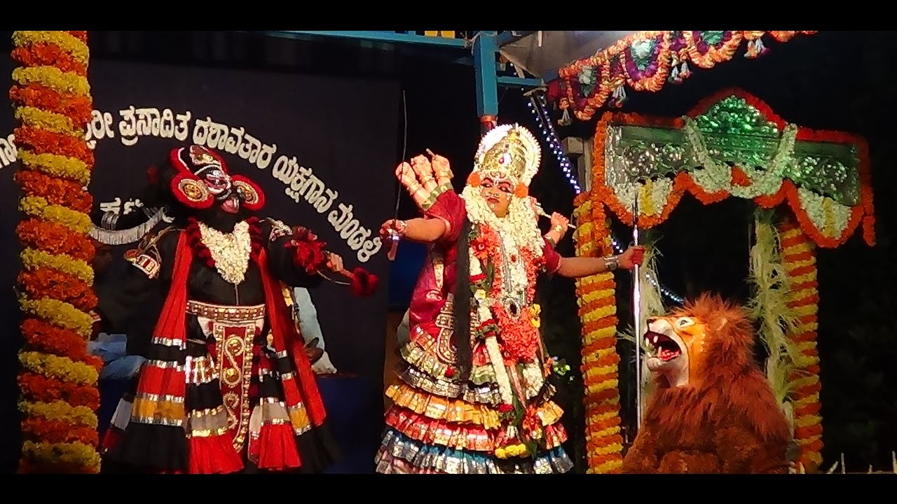 Yakshagana -- Shri Devi mahatme - 20 - Mahisha vadhe