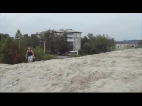 райчихинск амурская область знакомства для секса