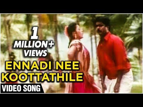Ennadi Nee Koottathile Song - En Aasai Rasave - Sivaji Ganesan, Murali, Radhika Sarathkumar