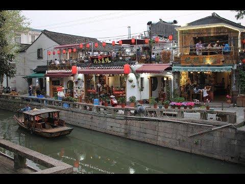Walking Suzhou's Pingjiang Lu Area / 平江路 (Slideshow)