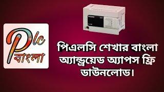 Autocad Bangla Book