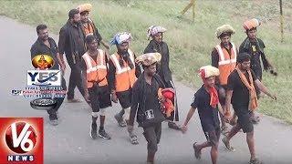 Ayyappa Swamula Maha Padayatra Continues For 31st Day | Secunderabad To Sabarimala | V6 News