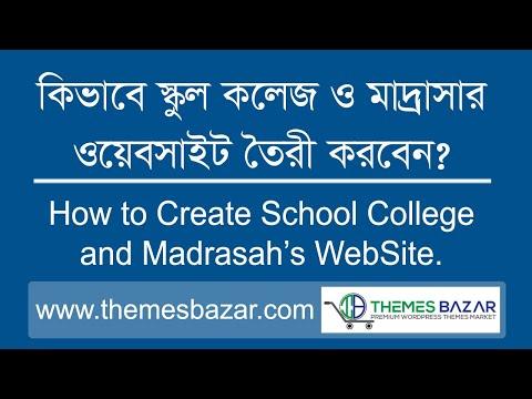 How To Create Education Institute Website
