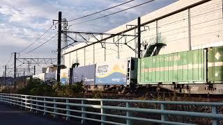 2018/11/17 JR貨物 朝7時台の定番貨物列車3本と遅れ1本