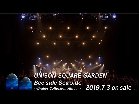UNISON SQUARE GARDEN 「Bee side Sea side 〜B-side Collection Album〜」初回限定盤ライブ映像トレイラー