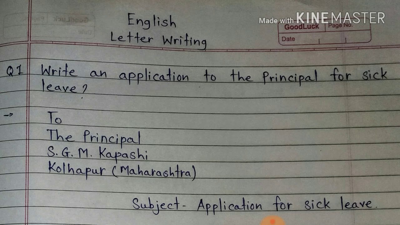 Sick leave application to the principal | Sick leave application in English  | Application on fever