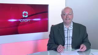 Новости спорта 30.03.2020