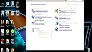 Как удалить программу с компьютера windows 7 полностью с пк Видеоурок Удаление программ правильно