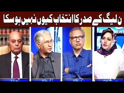 Faisla Aap Ka - 13 September 2017 - Aaj News