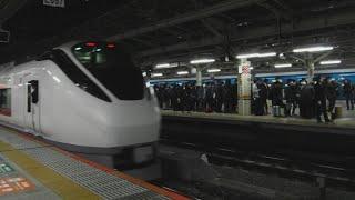 JR東京駅下り8番線から、常磐線特急ときわ91号勝田行きE657系91MK7水カツが発車!下り10番線に回送E257系NA-09宮オオが到着!【令和3年3月12日金曜日】