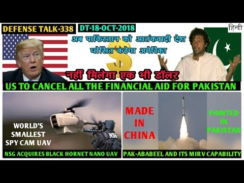 Indian Defence News:US to Block all Financial Aid for Pak,NSG acquire Black Hornet Nano,Pak Ababeel