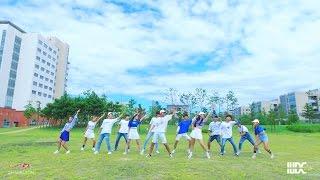 인천대학교 댄스동아리 IUDC 뮤직비디오