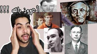 اغرب 5 جمل قالها سفاحون قبل اعدامهم !!!