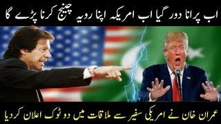 US Ambassador Meet Imran Khan In Bani Gala