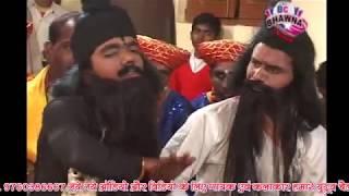 बाबा लक्कड़ दास चेला फक्कड़ दास ||Bhawana Cassettes||R K Verma ||HD|