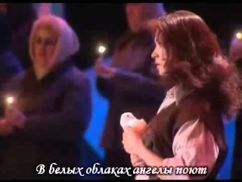 Николай Караченцов АРХАНГЕЛ МИХАИЛ (субтитры)