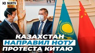 Казахстан направил ноту протеста Китаю из-за статьи в СМИ