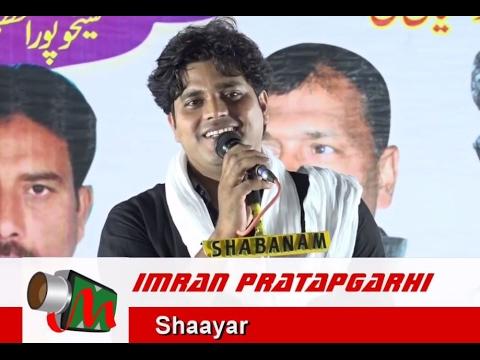 Imran Pratapgarhi at Shekhupur Azamgarh Famous All India Mushaira I Uttar Pradesh