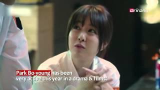 showbiz korea yoo ah in park bo young chosen as most popular actors