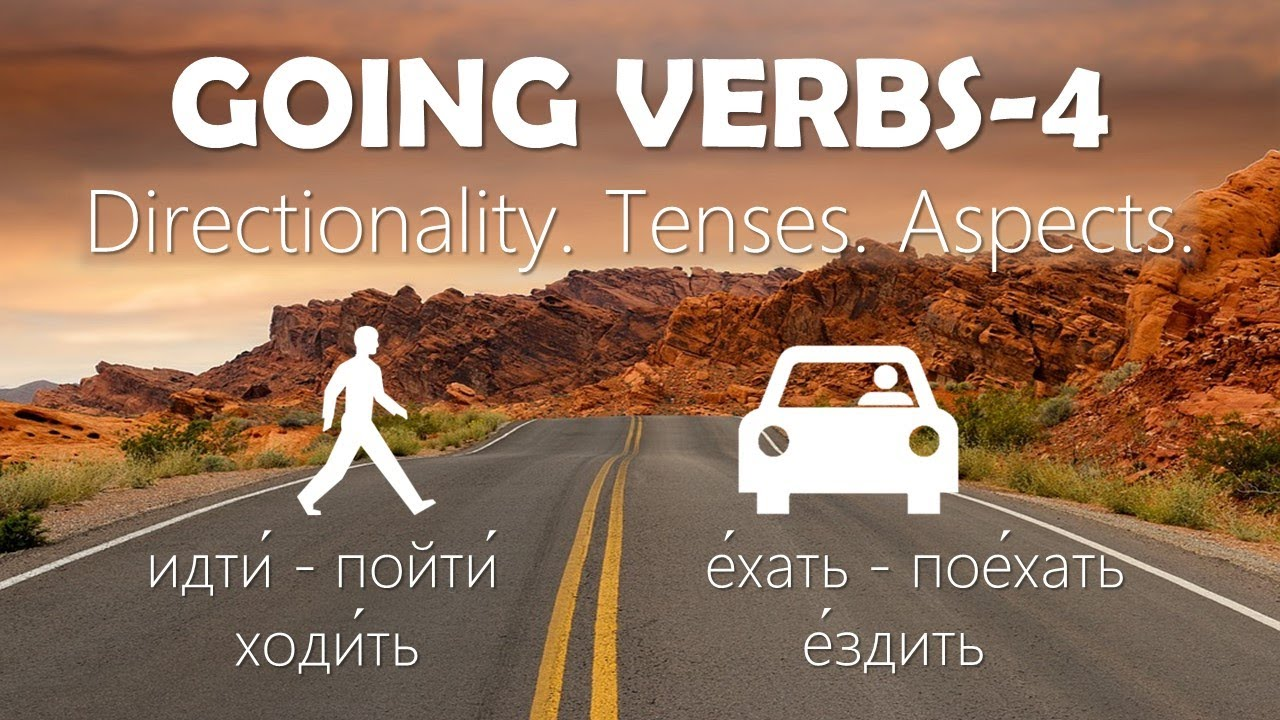 Intermediate Russian. Going Verbs: Directionality. Tenses. Aspects