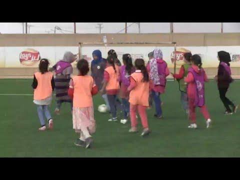 الأردن.. ملعب لكرة القدم أصبح متنفسا لأطفال مخيم الزعتري  - 12:54-2019 / 9 / 20