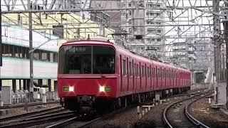 名鉄 土休日朝の金山駅で定点観測