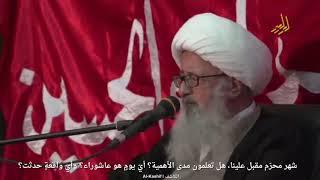 مترجم  |  أين نحن من بكاء الإمام الرضا عليه السلام !؟  |  المرجع الكبير الشيخ الوحيد الخراساني