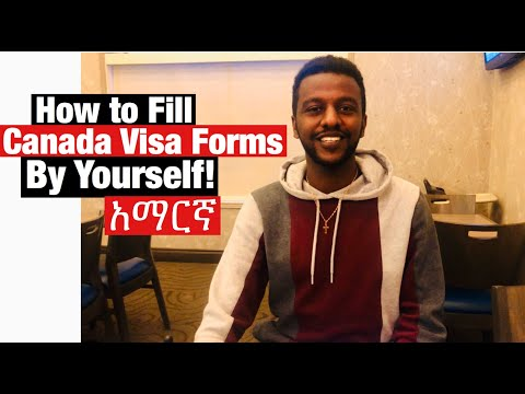 Filling Out Canada Student Visa Forms By Yourself!