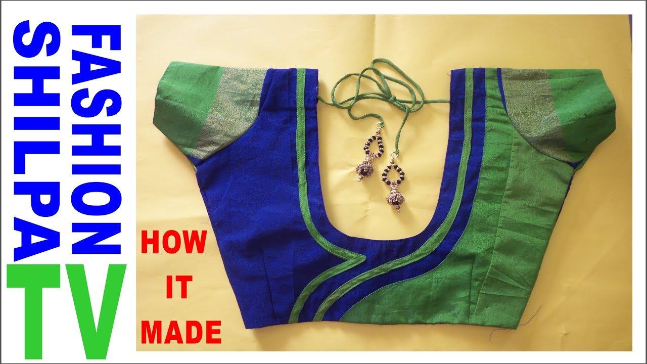How To Make Designer Blouse At Home 64 Designer Bridal Back Neck Blouse Pattern Model Blouse Youtube
