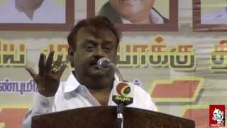 Varalaru Mukkiyam Amaichare | Karunanidhi | Vijaykanth | Pon Radha