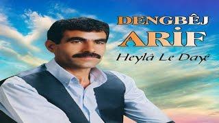Dengbej Arif - Kürtçe Uzun Havalar