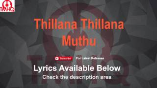 Thillana Thillana Karaoke with Lyrics Muthu