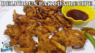 Aloo Pakoda Recipe | Crispy Aloo Pakodi | RAMADAAN SPECIAL | SHEEBA CHEF