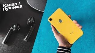 Черные AirPods 3 уже в этом году / iPhone XR - САМЫЙ продаваемый смартфон...