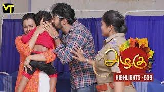 Azhagu - Tamil Serial   அழகு   Episode 539   Highlights   Sun TV Serials   Revathy   Vision Time