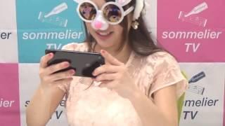 和泉美沙希のソムリエジャンクション ハイライト動画#46 2017年4月8日放...