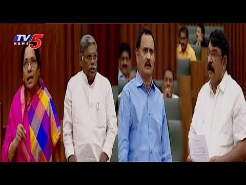 TDP leaders Speaks Over Kapu Reservation In AP Assembly   TV5 News
