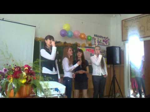 Поздравление учителей от девочек 9 класса