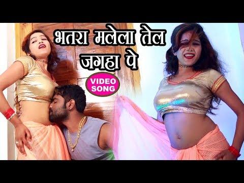 #भोजपुरिया मरद #मेहरारू स्पेशल VIDEO SONG - Khatra Wala Jagaha - Titu Remix - Bhojpuri Songs 2018