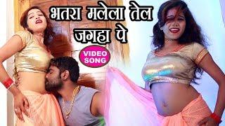 #भोजपुरिया मरद #मेहरारू स्पेशल VIDEO SONG Khatra Wala Jagaha Titu Remix Bhojpuri Songs 2018