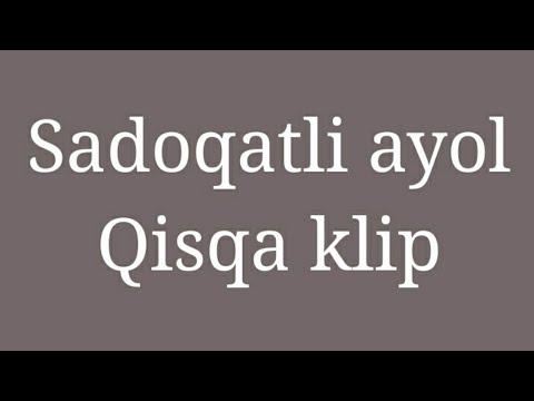 SADOQATLI AYOL / САДОКАТЛИ АЁЛ. Короткометражный  клип