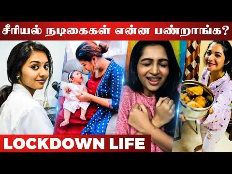 Famous Tamil Actress' Lockdown Life 😍 | Vidya Pradeep,Alya,Nakshathra Nagesh, Sharanya,Chithu VJ