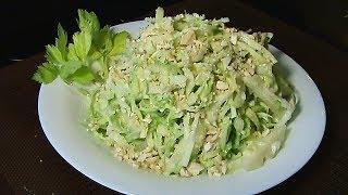 Салат из капусты с яблоком и сельдереем